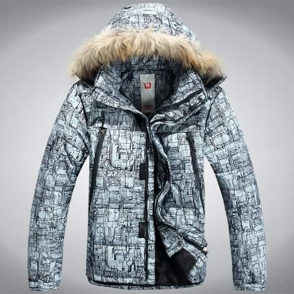 0d010e3813a Продажа горнолыжных курток. Количество товара ограничено. Звони прямо сейчас